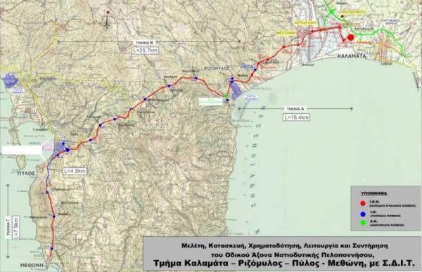 Τέλος του 2021 προσωρινός ανάδοχος  για το Καλαμάτα- Μεθώνη