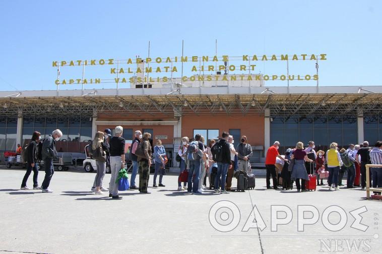 Δηλώσεις Π. Μαντά για ιδιωτικοποίηση  του αεροδρομίου Καλαμάτας