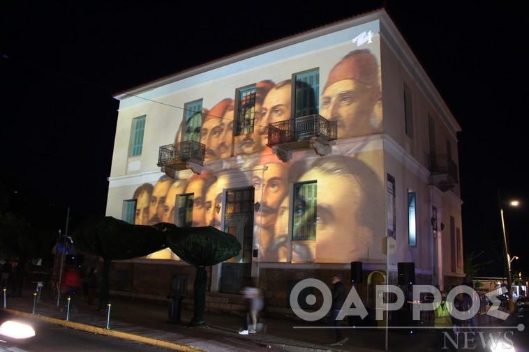 Η Ελληνική Επανάσταση «ζωντάνεψε» χθες στην Καλαμάτα – Προβολές και απόψε (φωτογραφίες και βίντεο)