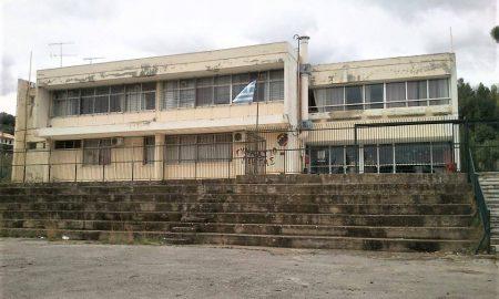 Σε αναμονή της απάντησης του Α.Τ. Κορώνης για τα τραγελαφικά  γεγονότα στο Γυμνάσιο της Λογγά