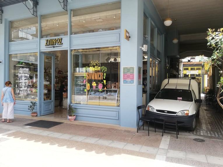 """""""Καφεκοπτεία Σπίνος"""": Οι κοινόχρηστοι χώροι της Καλαμάτας και η… λογική του παραλόγου"""