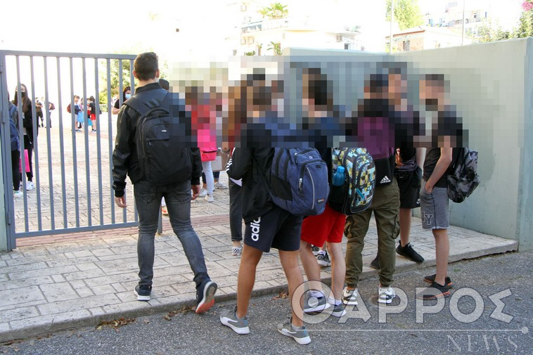Αναστολή λειτουργίας σχολικού τμήματος λόγω κρούσματος COVID-19