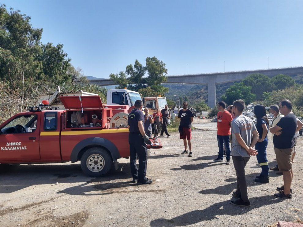 Δήμος Καλαμάτας: Εκπαιδευτικές δράσεις για τους δημοτικούς εργάτες πυροπροστασίας
