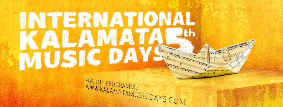 Διεθνείς Μουσικές Ημέρες Καλαμάτας στο αμφιθέατρο Κάστρου