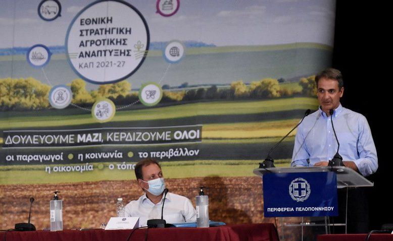 Επίσκεψη Μητσοτάκη σε Μεσσηνία και Αρκαδία: Ο πήχης των προσδοκιών αποδείχτηκε πολύ χαμηλός