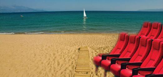7ο Open Air Film Festival στην παραλία της Μπούκας