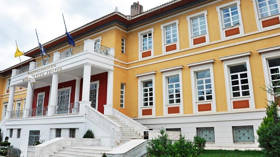 """Νέα Πελοπόννησος: """"Να γίνει δια ζώσης η προσεχής  συνεδρίαση του Περιφερειακού Συμβουλίου"""""""