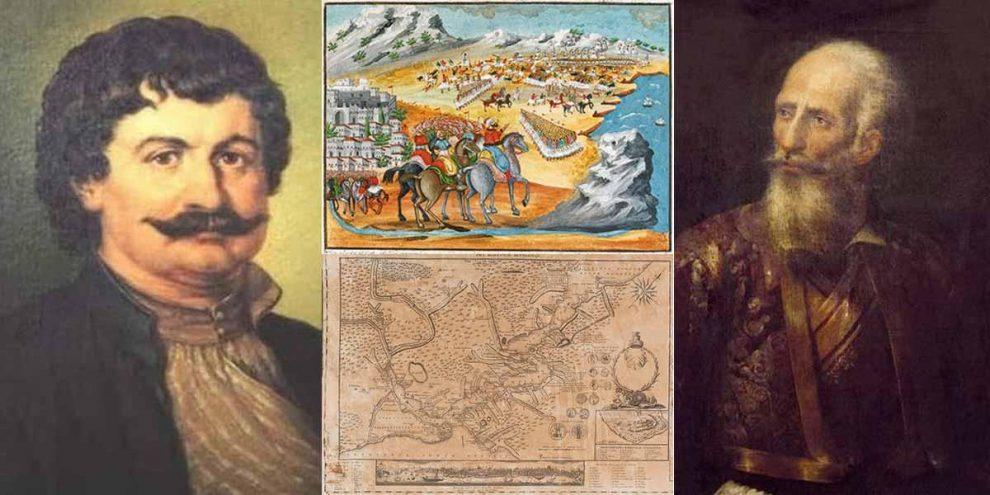 Μεθώνη: Έκθεση με την Χάρτα του Ρήγα και τους πίνακες Μακρυγιάννη – Ζωγράφου