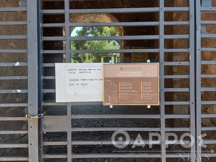 Μεσσηνία: Κλείνουν οι ανοικτοί αρχαιολογικοί χώροι λόγω καύσωνα το μεσημέρι