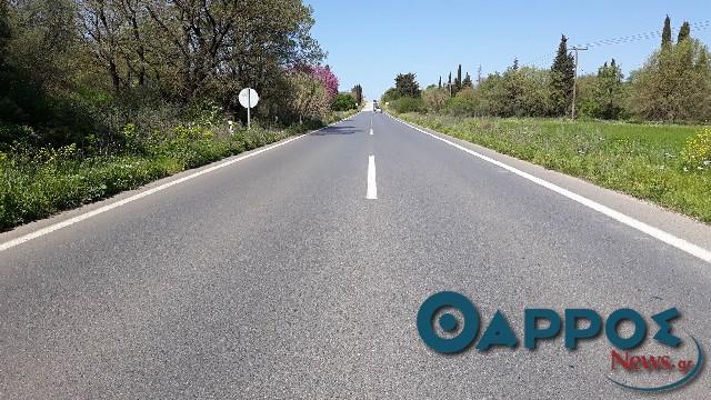 Δημοπρατείται η βελτίωση του δρόμου Πλατάνια- πέτρινη γέφυρα Νέδα