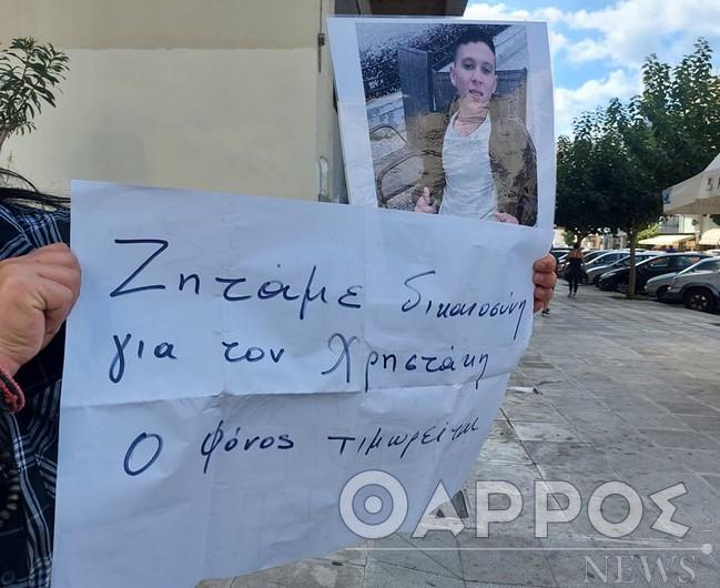 Επανάληψη της δίκης ζητούν οι συγγενείς του 18χρονου που σκοτώθηκε στην Πιπερίτσα