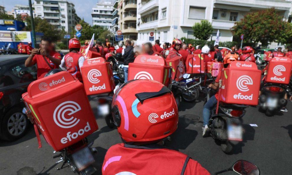 Συνδικάτο Υπαλλήλων Ιδιωτικού Τομέα Μεσσηνίας: Αλληλεγγύη στον αγώνα των  εργαζομένων της efood