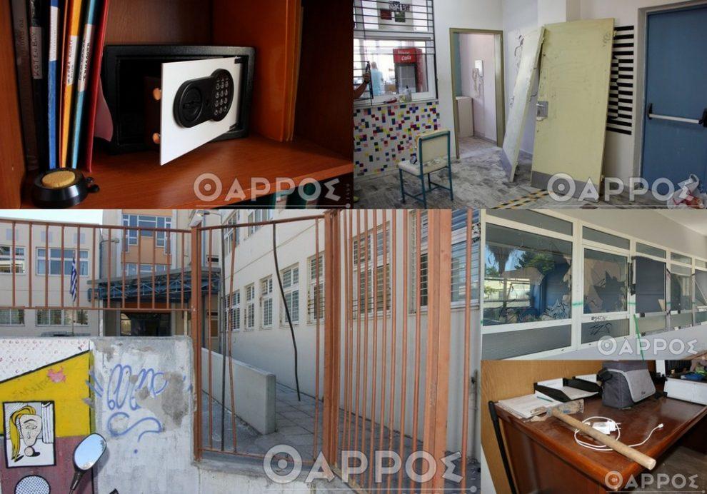 1ο ΓΕΛ Καλαμάτας: Εικόνες… Αποκάλυψης,  παραβίασαν μέχρι και το χρηματοκιβώτιο