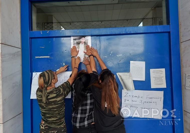 Συγκέντρωση διαμαρτυρίας Ρομά έξω από τα Δικαστήρια Καλαμάτας