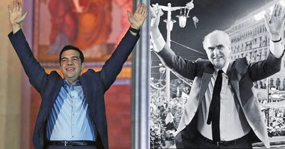 Ανδρέας Παπανδρέου και Αλέξης Τσίπρας