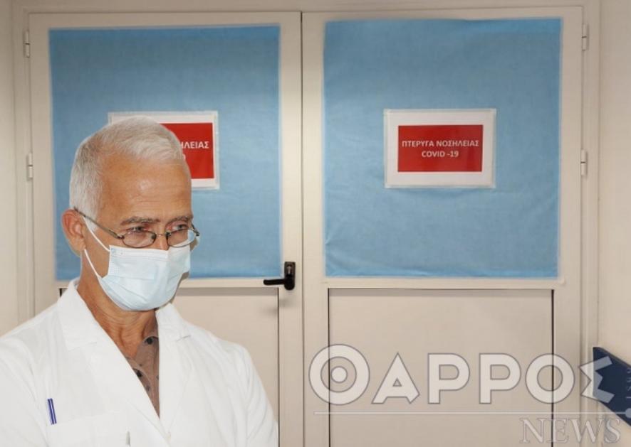 Καλαμάτα: Θλίψη από τον ξαφνικό θάνατο του διευθυντή  της Κλινικής Covid-19 Νίκου Γραμματικόπουλου